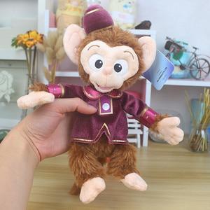 Image 5 - Original Mystic Point Aladdin Monkey Abu Stuff Plush Toy Doll Kids Birthday Gift Collection 28cm