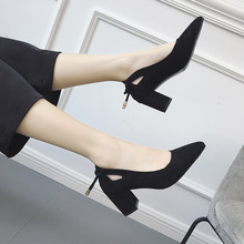 2020 Spring Autumn Women Pumps Sexy High Heels Shoes Suede Pointed Toe Wedding Party Square Heel Fashion Pumps office Shoes big new sale small and big size 32 46 spring autumn women pumps square toe woman high heels wedding party shoes high quality 7602