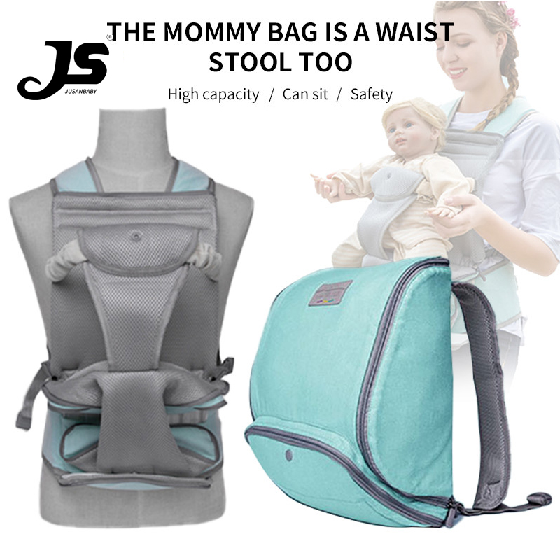 Jusanbaby Diaper Bag Backpack for Mom Waist Stool Baby Stroller Bag Multifunctional Mummy Bag Stroller Bag High Capacity