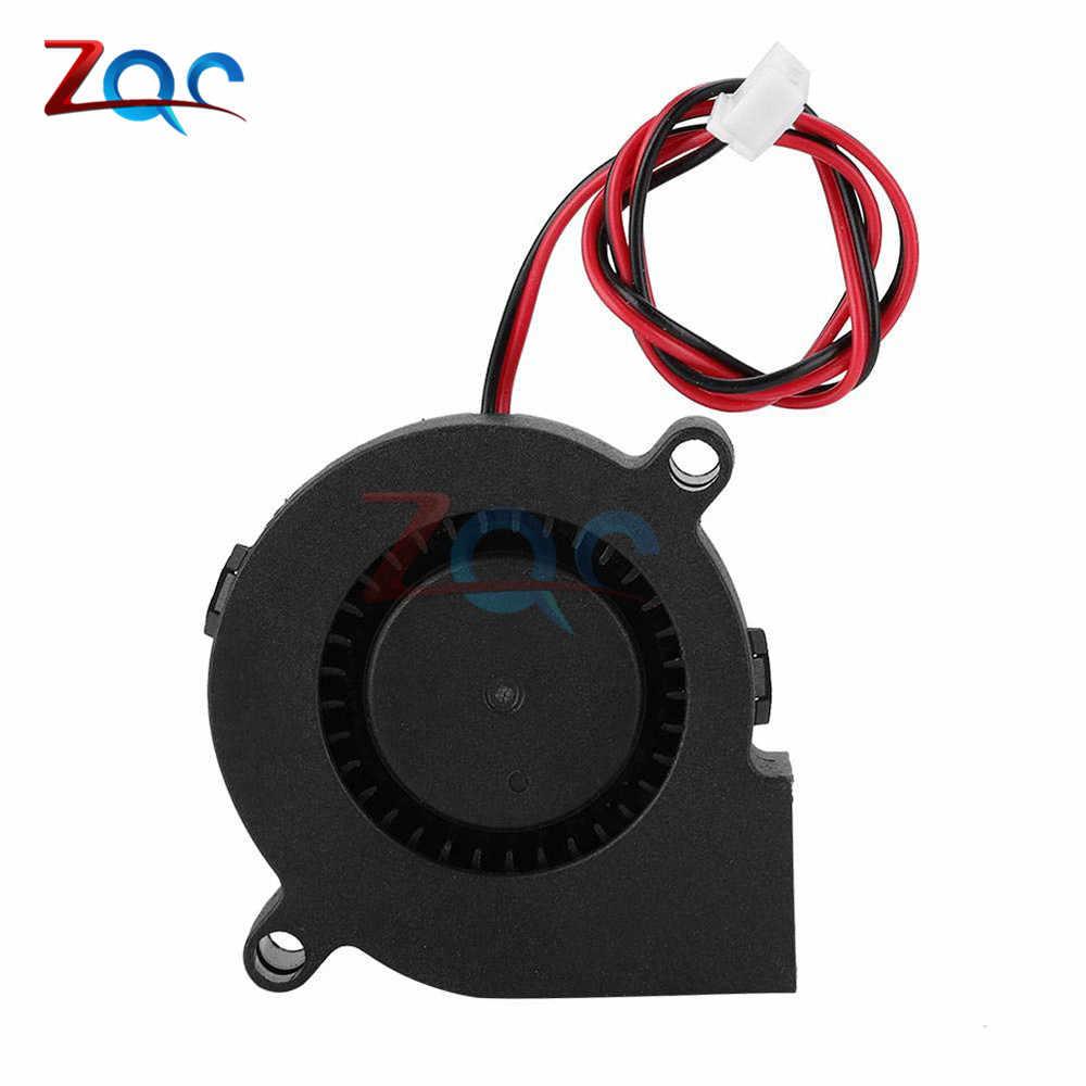 5015 12V chłodzenie turbo wentylator bezszczotkowy 3D drukarki części 2Pin do wytłaczarki DC Cooler dmuchawy 50x50x15mm część czarne plastikowe wentylatory