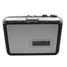 Кассетный плеер MP3 конвертер Супер Многофункциональный захват музыки аудио цифровой портативный домашний для ноутбука Лента USB рекордер