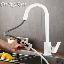 OUYASHI kitchen faucet water tap pull out hot and cold single handle hole