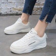 Women Shoes Sneakers Super Light Vulcanized For Girl Femme White Fashion Casual C0092