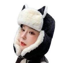 Зимняя шапка теплая Кепка с защитой от брызг lei feng для мужчин