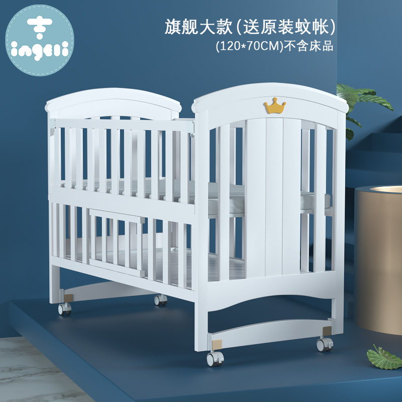 991 Baby Bed Solid Wood Multi-functional Joint Bed Newborns Chuang Yong Pin Cradle European Style White Removable