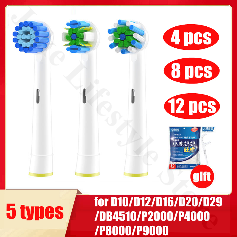 Replacement Toothbrush Heads For Oral B 3D Whitening Toothbrush Heads Braun Electric Toothbrush Heads For Oral B image