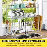 Single/Double Tier Over The Sink Dish Drying Rack Holder Shelf Drainer Storage Organizer Kitchen 65cm/85cm