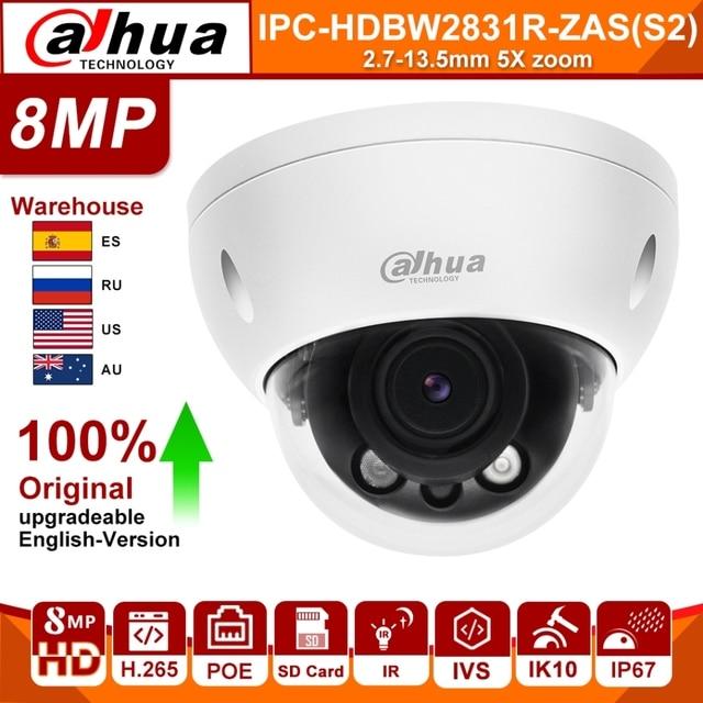 Dahua 원래 네트워크 카메라 ip 카메라 8mp IPC HDBW2831R ZAS (s2) ir 40m h.265ip67 ik10 파손 방지 카메라 알람 sd 카드 ivs