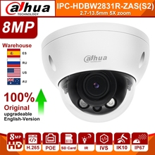 dahua original network camera ip camera 8mp IPC HDBW2831R ZAS(S2) IR 40m H.265IP67 IK10 vandal proof camera alarm SD card IVS