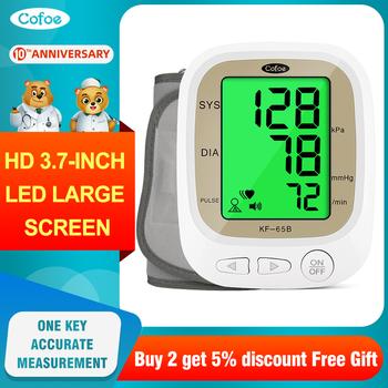 Cofoe automatyczny monitor ciśnienia krwi ramię ramię miernik pulsu BP tętno tonometr cyfrowy LCD ciśnieniomierz tanie i dobre opinie HDPE Ciśnienie krwi KF-65B 105*140*65mm 300g(not include battery) 0 0KPa~40 0KPa +5 degree~+40 degree 860hpa~1060hpa 40 times min~150 times min