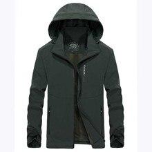 Весенняя Осенняя Повседневная куртка с капюшоном, Мужская простая однотонная водонепроницаемая куртка и пальто, свободная мешковатая ветровка, быстросохнущая мужская одежда