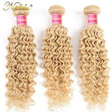 Nadula, пряди для волос, 10-24 дюйма, Бразильские глубокие волнистые волосы, вплетаемые пряди, человеческие волосы, пряди#613 блонд, remy волосы для наращивания