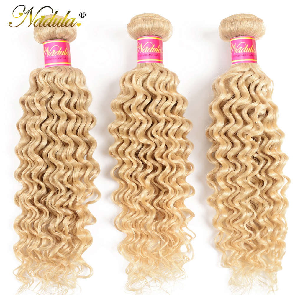 Nadula Hair Bundles 10-24inch Brazilian Deep Wave Hair Weave Bundles 100% Human Hair Bundles #613 Blonde Remy Hair Extensions image
