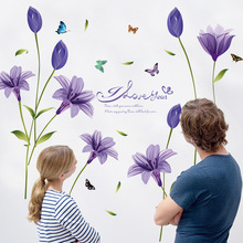 Purple Lily Butterfly Wall Sticker Bedroom Living Room Bathroom Window with Letter Decoration Painted Self-adhesive PVC Sticker