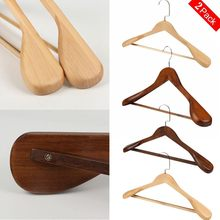 2PC High-Grade Wide Shoulder Wooden Coat Hangers - Solid Wood Suit Hanger clothes rack clothes dryer сушилка для белья 2019(China)