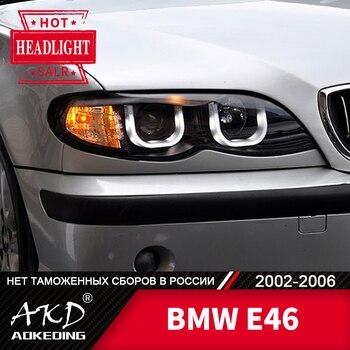 Head Lamp For Car BWM E46 2002-2006 320i 318i Headlights Fog Lights Day Running Light DRL H7 LED Bi Xenon Bulb Car Accessory