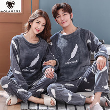Aolamegs Men Pajamas Set Letter Embroidery Fleece Sleepwear Soft Warm Thick Plus Size Simple Style Couple Flannel Winter