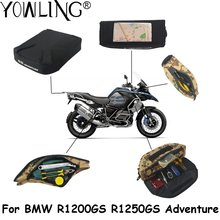 Для bmw r 1200 gs 1250 adventure adv набор инструментов для