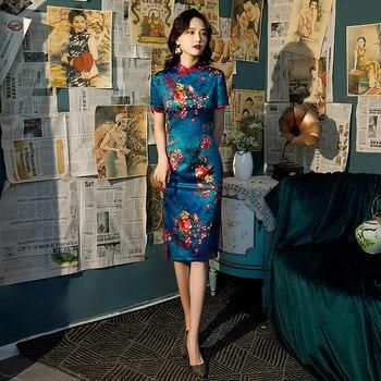 FZSLCYIYI-Qipao Vintage chino de manga corta para mujer, vestido de boda de fiesta de Festival con cuello levantado Floral
