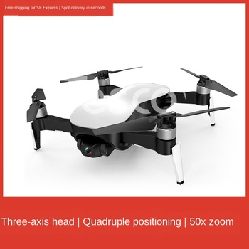 Aerial photography gps drone aerial camera 4K professional three-axis anti-shake gimbal aircraft ultra-long range 3 axis lightweight 1080p hd 10x zoom drone aerial camera uav gimbal camera