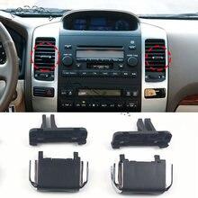 1 пара для Toyota Prado LC120 FJ120 2003-2009 центральный зажим для вентиляционной решетки с хромированной отделкой