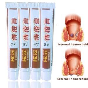 Image 2 - 25g Hua Tuo hemoroid merhem bitki bitkisel malzemeleri güçlü hemoroid krem iç hemoroid kazık harici Anal