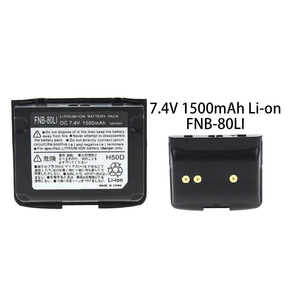 Replacement FNB-80Li, FNB-58Li Battery for Yaesu/Vertex VX-7R, VX-6, VX-6R, VX-5, VX-5R, VXA-710, VXA-700, VX-7RB Two-Way Radios