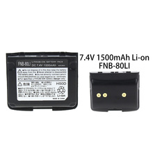 Replacement FNB-80Li, FNB-58Li Battery for Yaesu/Vertex VX-7R, VX-6, VX-6R, VX-5, VX-5R, VXA-710, VXA-700, VX-7RB Two-Way Radios купить недорого в Москве