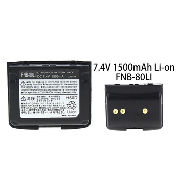 Replacement FNB-80Li, FNB-58Li Battery for Yaesu/Vertex VX-7R, VX-6, VX-6R, VX-5, VX-5R, VXA-710, VXA-700, VX-7RB Two-Way Radios vx 600