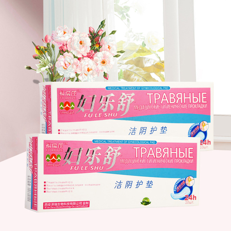 10 pcs Chinese Medicine Pad Swabs Feminine Hygiene Product Women Healthy Medicated Anion Pads Women Care Gynecological Pad Strip