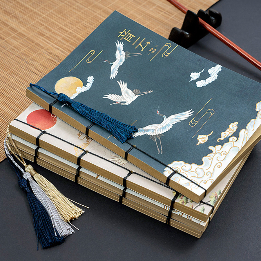 1pc Chinese Vintage Crane Fly NoteBook Chinese Ancient Style Diary Bullet Journal Planner Kraft Sketchbook