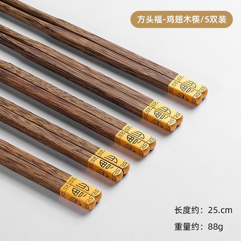 Купить 10 пар/лот деревянные палочки для еды без лака воск бытовая