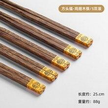 10 pares/lote pauzinhos de madeira sem laca cera doméstico utensílios de mesa saúde sushi chinês chopstick casa restaurante suprimentos