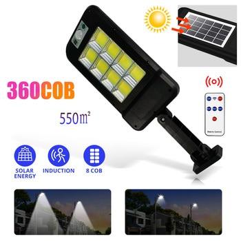 360COB Outdoor Solar LED Street