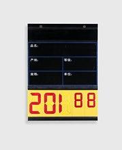 Многоразовый цифровой номер флип цена знак доска