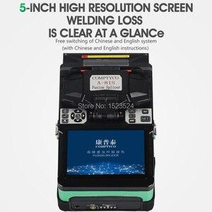 Image 4 - A 81S ירוק אוטומטי Fusion כבלר מכונת כבלר היתוך סיבים אופטי שחבור מכונת