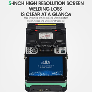 Image 4 - A 81S Green Automatic Fusion Splicer Machine Fiber Optic Fusion Splicer Fiber Optic Splicing Machine