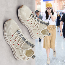 Women Casual Shoes Trend Lace-up