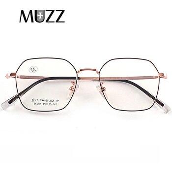цена на Brand Design Titanium Glasses Frame Men metal Vintage Square prescription eyewear Myopia optical eyeglasses spectacle