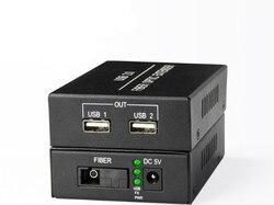 U Disk Drucker USB Optische Transceiver USB 2,0 Optische Faser Extender Maschine