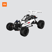 Xiaomi Mijia  Building Blocks Desert racing 6 Years Old Children Puzzle Educational Kids Toys