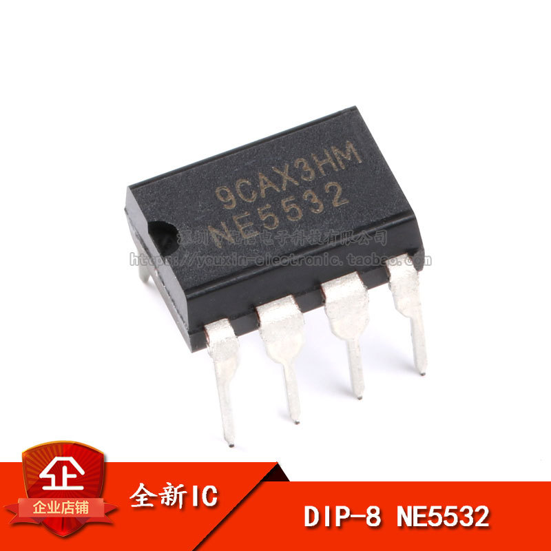10pcs  NE5532 Audio Performance Frequency Operational Amplifier  Low Noise DIP-8 Made In China