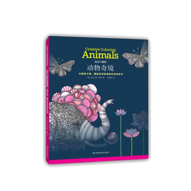 2 шт./компл. Творческий Животные& мандалы книжка-раскраска для детей и взрослых снять стресс убить время граффити Рисование Живопись книги