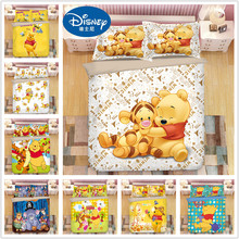 Disney Winnie the Pooh bedding set twin size duvet cover for kids bedroom decora boys double bed single queen king bedspread