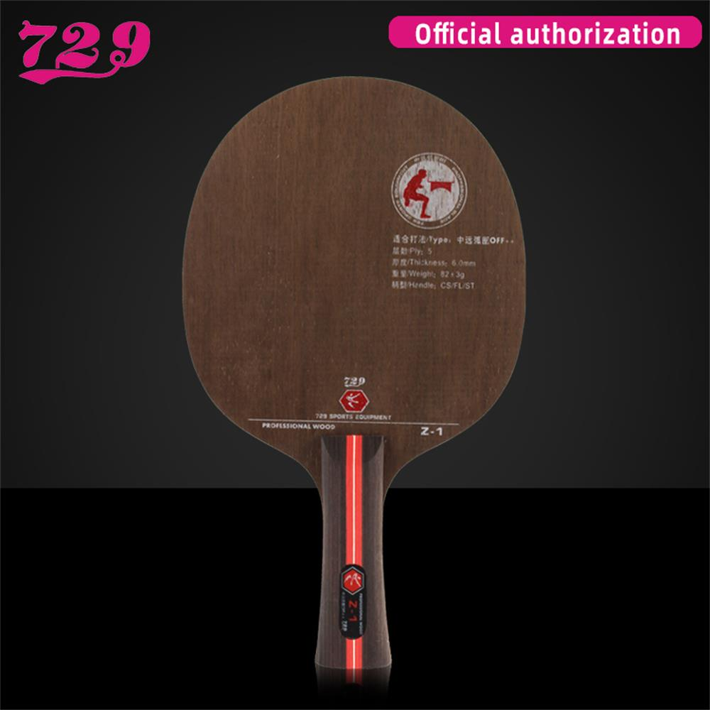 Original RITC 729 Friendship Z-1 (Z1, Z 1) Professional Wood All++ Table Tennis Blade For PingPong Racket