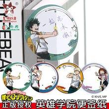 Японское аниме «Моя геройская Академия» клейкая бумага для заметок