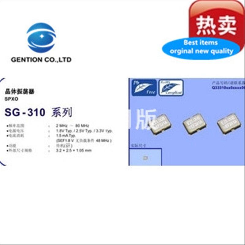 5pcs 100% New And Orginal Oscillator Active SMD Crystal OSC 3225 3.2x2.5mm 4p 31.7MHZ 30.377MHZ