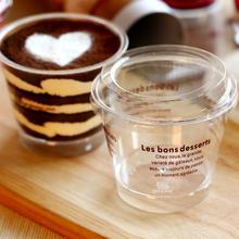 Dessert-Container Tiramisu-Cup Plastic Disposable Coffee with Spoon And Lid DIY 50sets