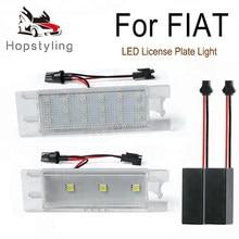 2pc led número da placa de licença luz lâmpadas para fiat punto 188 evo van pratico 263 doblo marea multipla tipo 500l bravo croma linea