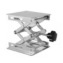 4'x4' Aluminum Router Lift Table Woodworking Engraving Lab Lifting Stand Rack Lift Platform Woodworking Benches Lifter